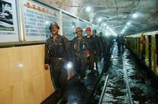 国营煤矿招工 招聘煤矿工人