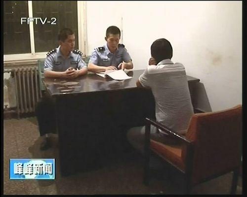峰峰矿区公安分局抓获一名网上逃犯