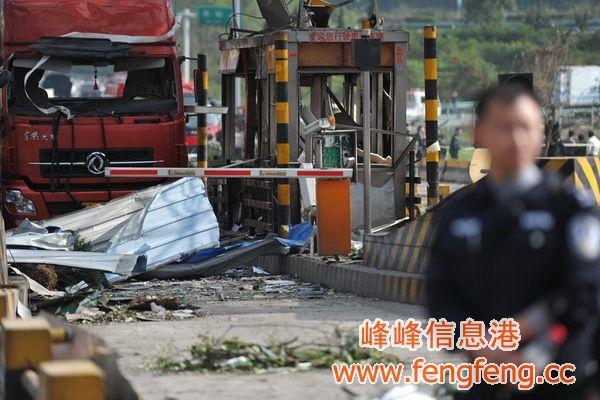11月1日福泉爆炸事故以致七人死亡20余人重伤