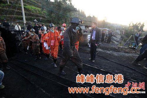 11月10日师宗县私庄煤矿事故 21人遇难