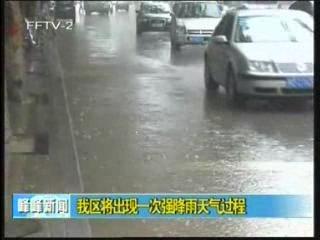 我区将出现一次强降雨天气过程