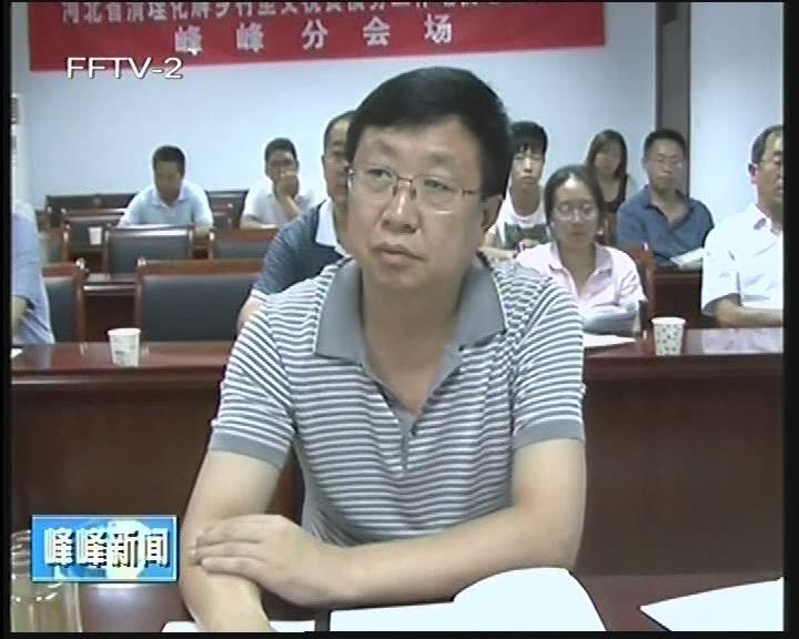 全省清理化解乡村垫交税费债务工作会议召开