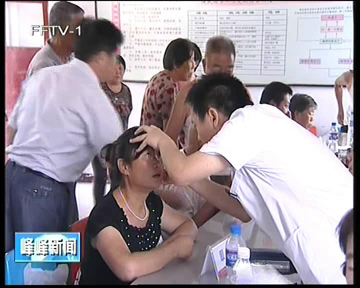 区纪委开展民主评议阳光服务进乡村健康行活动