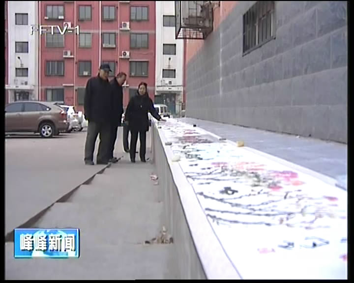 花甲老人绘12米牡丹庆毛泽东诞辰