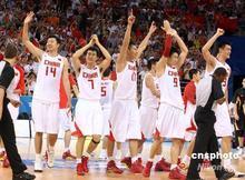 7月7日 斯坦科维奇杯 中国男篮vs澳大利亚 视频集锦 全场录像