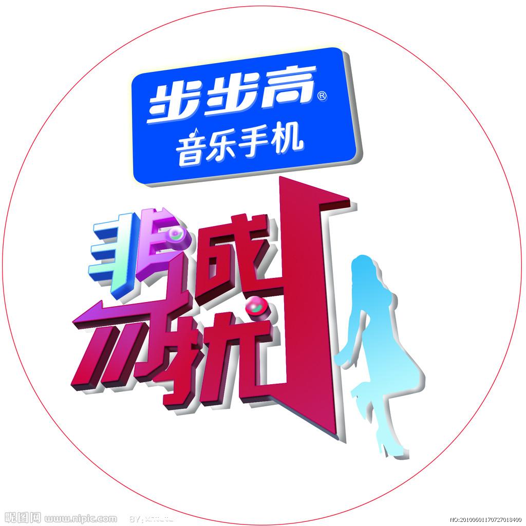 非诚勿扰江苏卫视20121125期第288期视频直播 全集高清