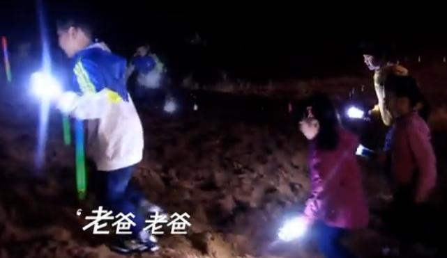 11月1日 湖南卫视爸爸去哪儿第四期视频直播 全集完整版