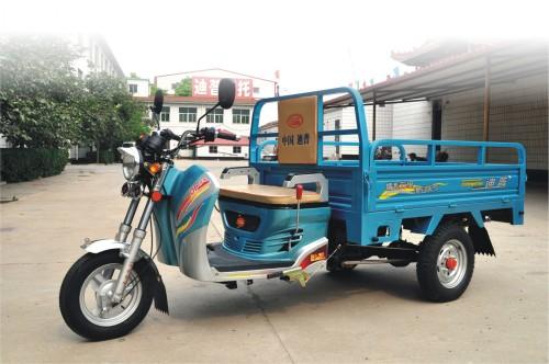 出售迪普助力三轮摩托车