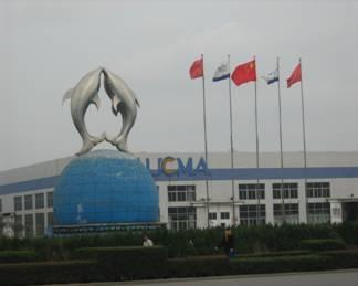 地址:青岛黄岛经济技术开发区